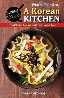 A Korean Kitchen - Traditional Recipes with an Island Twist
