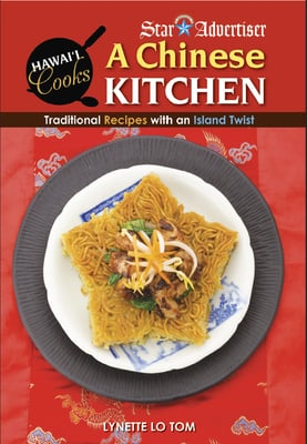 A Chinese Kitchen - Traditional Recipes with an Island Twist