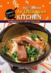 AN OKINAWAN KITCHEN - Traditional Recipes with an Island Twist